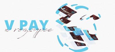 Karta V Pay odeszła na zawsze – ostatni bank wybiera… Visę!