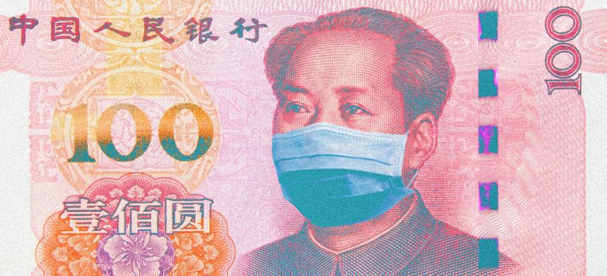 Cyfrowy juan  i jego data ważności miałaby stymulować gospodarkę…